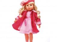 Charlene Doll