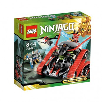 LEGO Ninjago Garmatron 70504 reviews