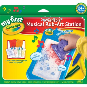 Musical Rub Art Satation reviews