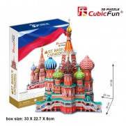 3D St Basils Cathedral