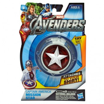 Avengers Captain America Chest Light reviews